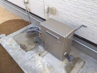 宮城県 ガス給湯機取付けガス配管工事 写真