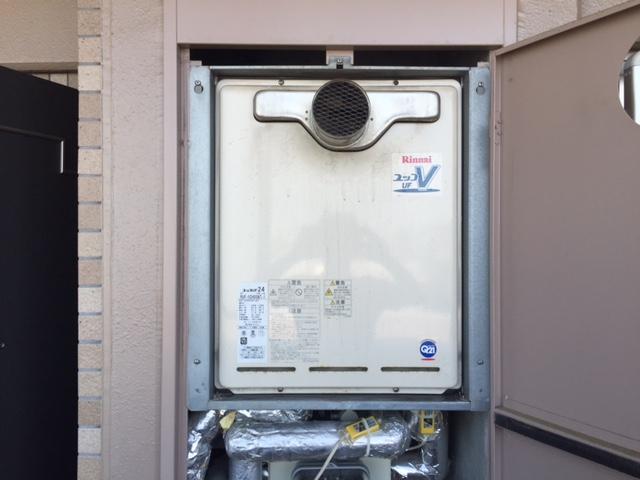 仙台市 ガス給湯機取付工事 施工前