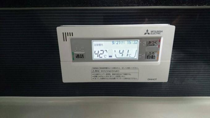 宮城県エコキュート取付工事 写真